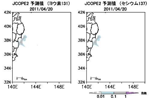 海域における放射能濃度のシミュレーション(4月20日)