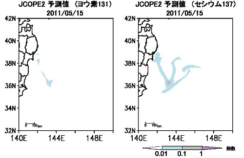 海域における放射能濃度のシミュレーション(5月15日)