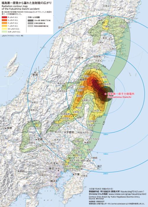 早川由紀夫教授作成に係る放射能汚染地図。2011年7月26日改定第3版