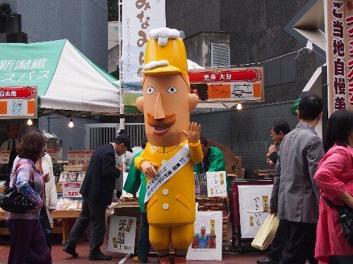 雪国湯沢のゲレンデを開いた伝説の外国人