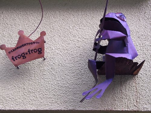 我が家の近くのお店のちょっと面白い蛙