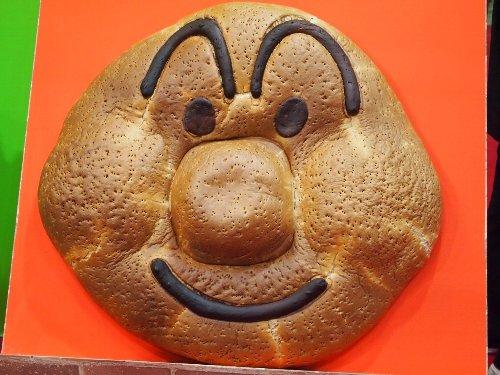 パンで作ったアンパンマン