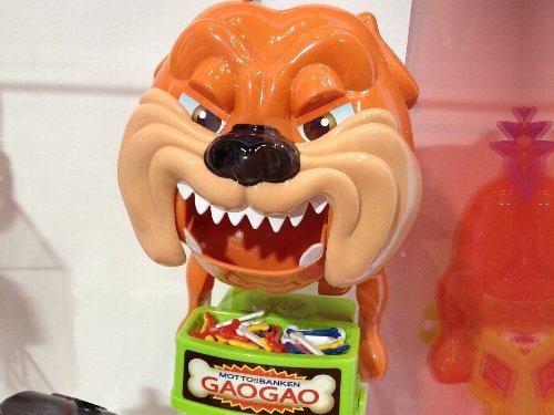 番犬ガオガオが両眼を剥く