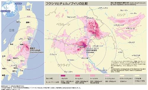 今回の福島の事故と旧ソ連時代のチェルノブイリ事故での放射性物質の拡散状況を同じ縮尺で比較できる図