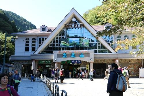 高尾登山電鉄駅舎