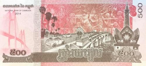 カンボジアの紙幣の500リエル札(約15円)の裏面