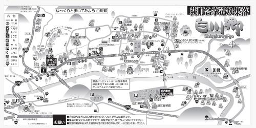 白川郷荻町地区の観光協会地図