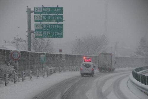 大雪の中央自動車道
