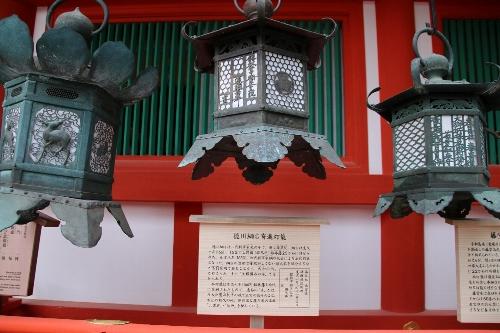 徳川綱吉寄進の燈籠