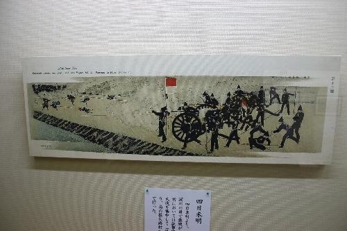 城南宮の神苑の鳥羽伏見の戦いを描いた絵巻物