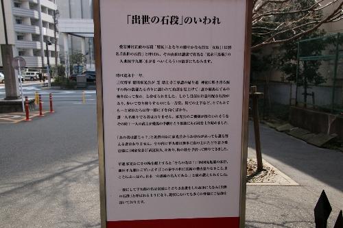 愛宕神社で