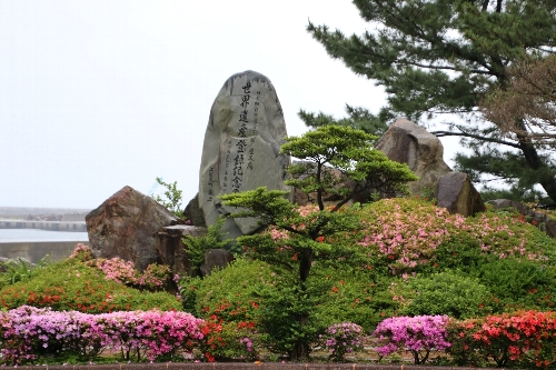 世界遺産へ登録された記念碑