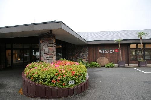 屋久島グリーンホテル玄関