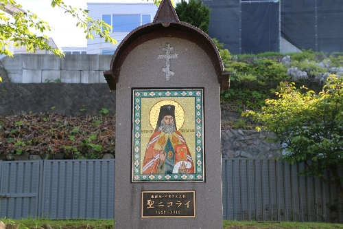 函館ハリストス正教会聖ニコライの絵