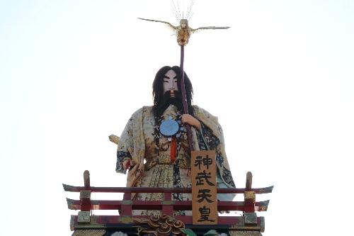 倭町二丁目の神武天皇