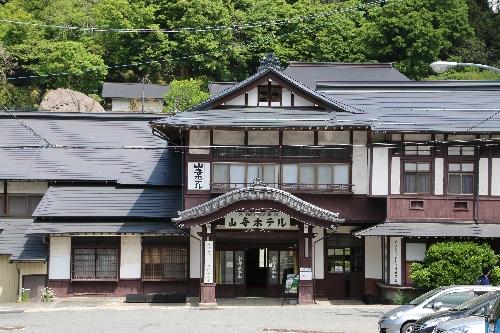 山寺駅前旅館
