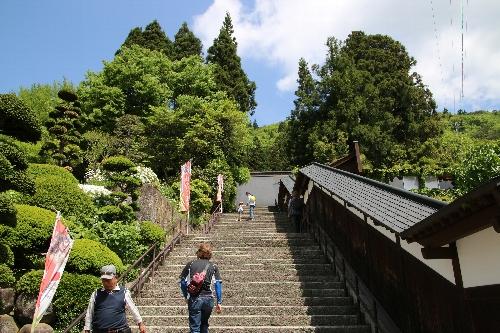 山寺登り口