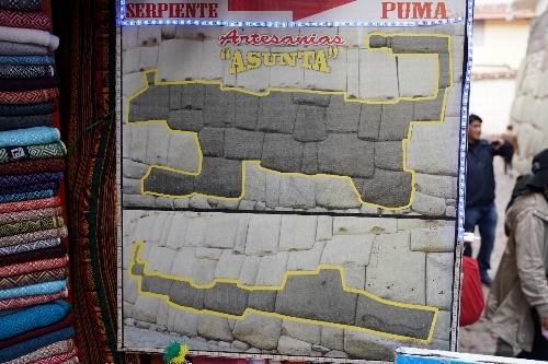 ピューマと蛇の石垣