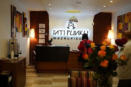 インティプンク(INTI PUNKU)ホテル