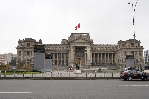 ペルー最高裁判所