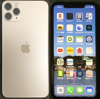 iPhone 11 ProMaxの表と裏