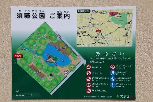 須藤公園の見取図
