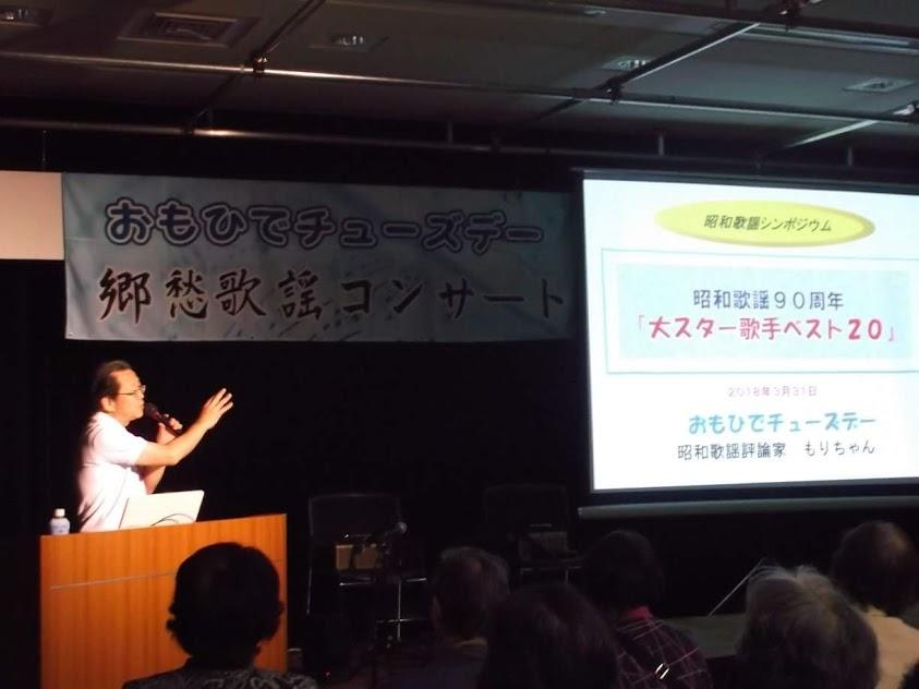 第1部:もりちゃんの講演�