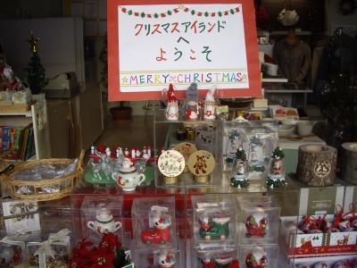 クリスマスの店内です