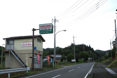 IMG_7229_01.JPG