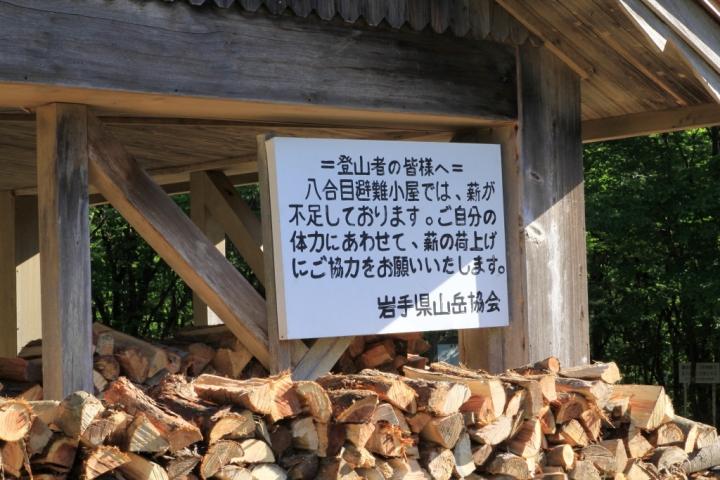 IMG_8162_01.JPG