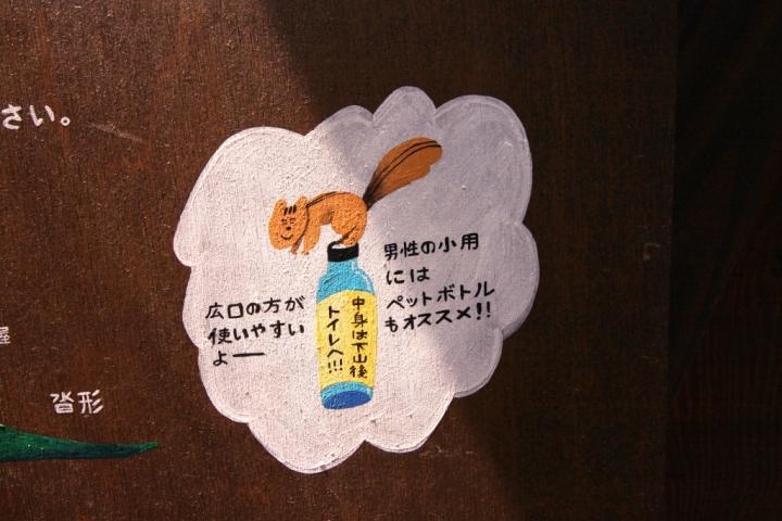 IMG_0856_011.JPG