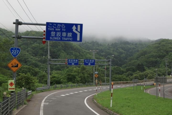 IMG_1358_011.JPG