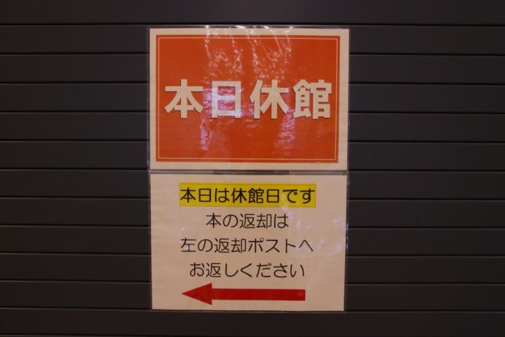 IMG_3108_011.JPG