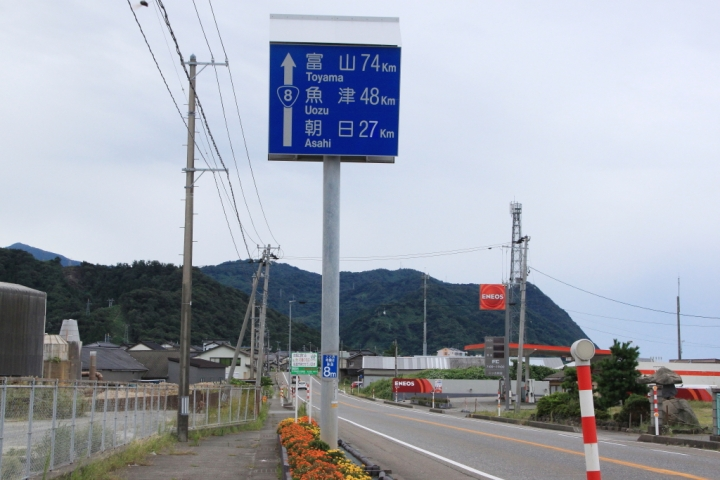 IMG_5280_011.JPG