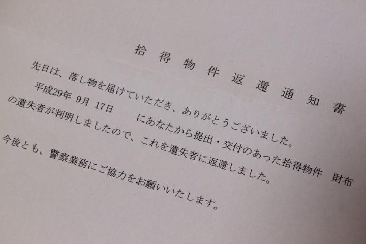 IMG_8261_011.JPG
