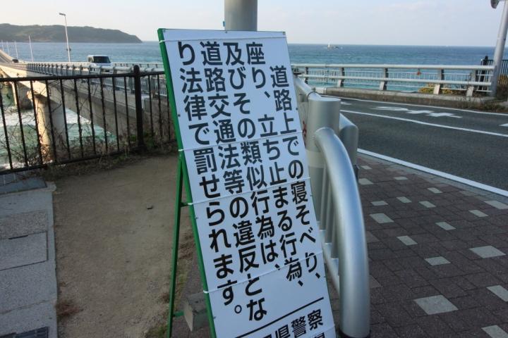 IMG_9345_011.JPG
