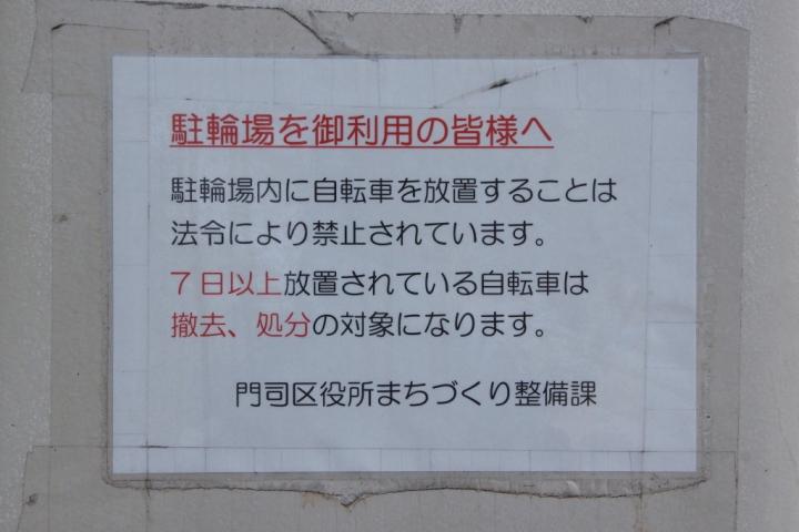 IMG_9398_011.JPG