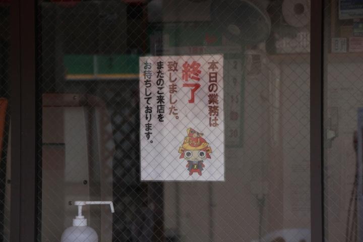 IMG_0962_011.JPG
