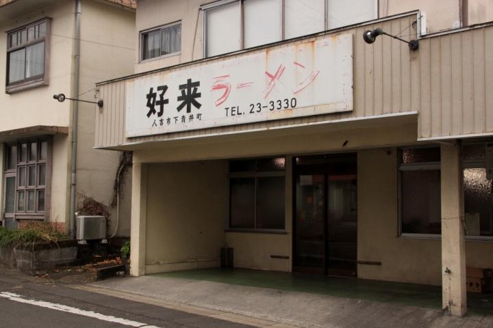 IMG_0973_011.JPG