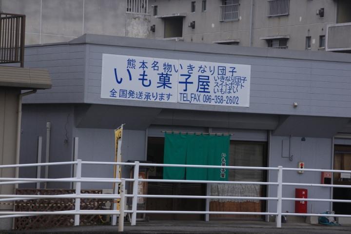 IMG_1023_011.JPG