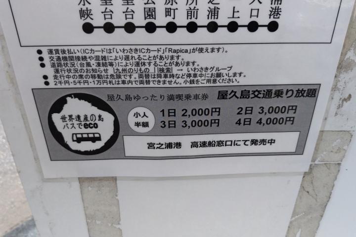 P_20180715_125033_vHDR_Auto_011.JPG
