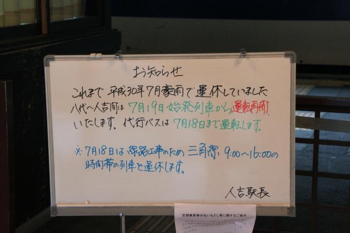 IMG_1554_011.JPG
