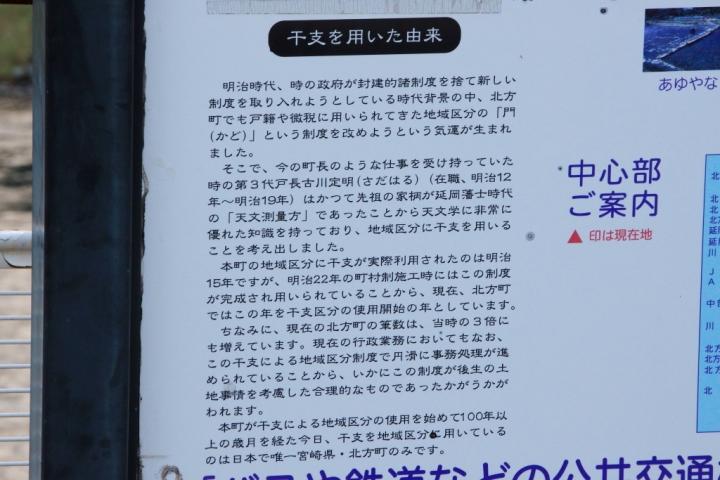IMG_1667_011.JPG