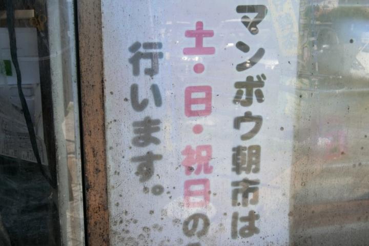 CIMG0016_011.JPG