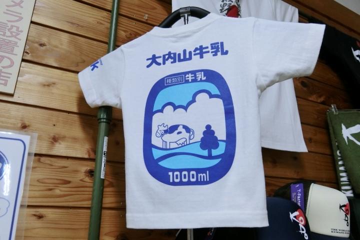CIMG0035_011.JPG