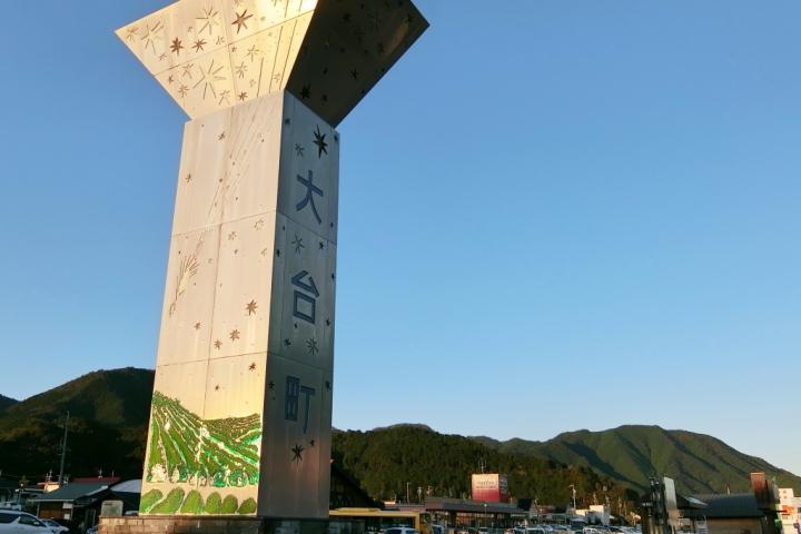 CIMG0038_011.JPG