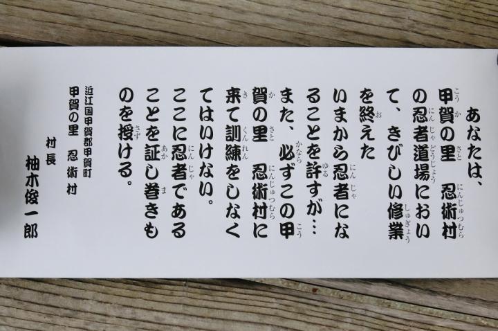 CIMG0486_011.JPG
