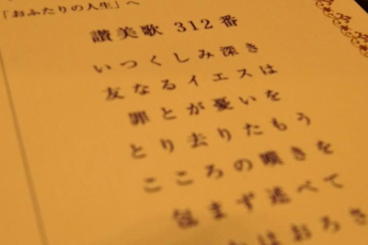 CIMG0916_011.JPG