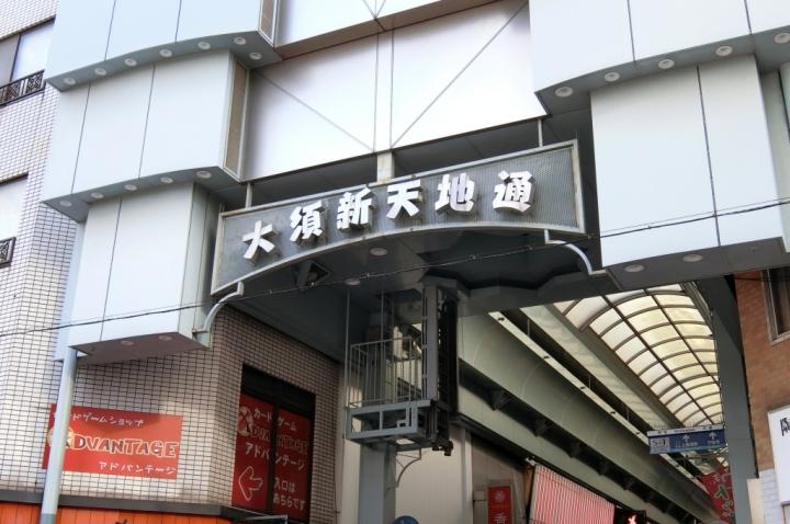 CIMG1459_011.JPG