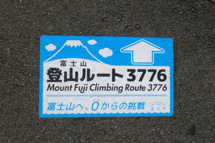 CIMG2135_011.JPG